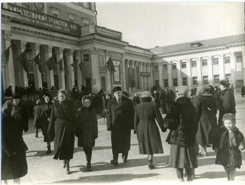 1958 год. Фотография из альбома группы «Челябинская старина» (социальная сеть «Одноклассники»)
