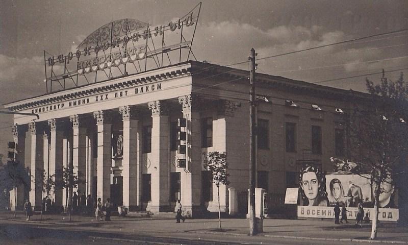 1959 год.  Из альбома группы «Челябинская старина»(социальная сеть «Одноклассники»)