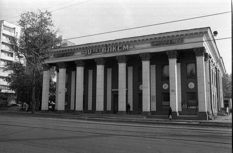 1969 год.  Фото М. Петрова.Из фонда Государственного исторического музея Южного Урала