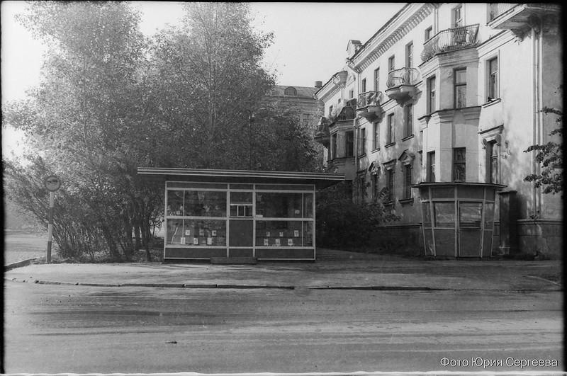 Начало 1970-х годов. Источник: http://chelchel-ru.livejournal.com/871553.html
