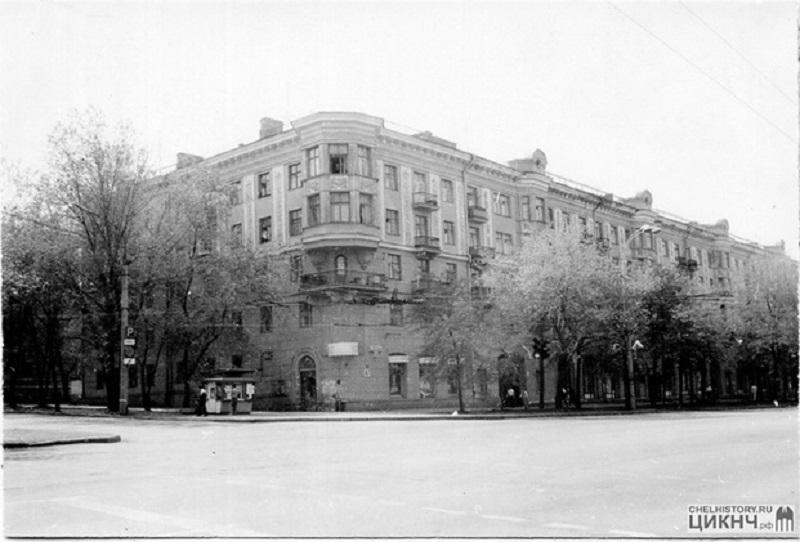 1989-1991 годы. Фото с учётной карточки Центра историко-культурного наследия Челябинска