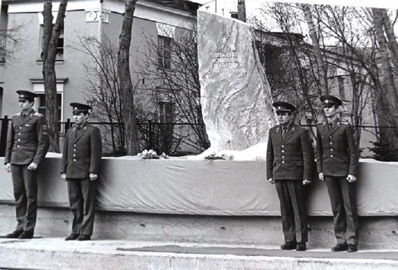 Закладка мемориального комплекса «Слава отважным». Апрель 1983 г. Фотография из фонда Челябинской пожарно-технической выставки