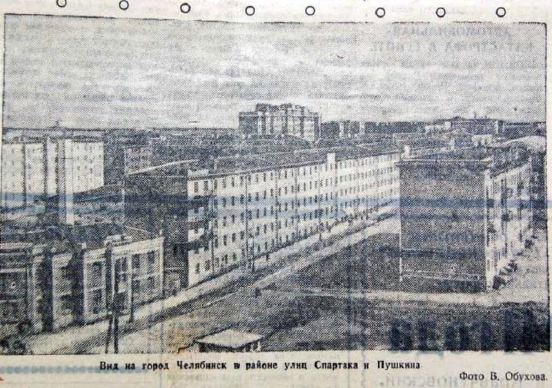 Источник: газета «Челябинский рабочий» за 1941 год