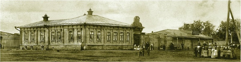 Фото дома Культина и лавки (справа) до 1910 года.  Из книги: «Старый Челябинск в открытках и фотографиях», Ч., 2008