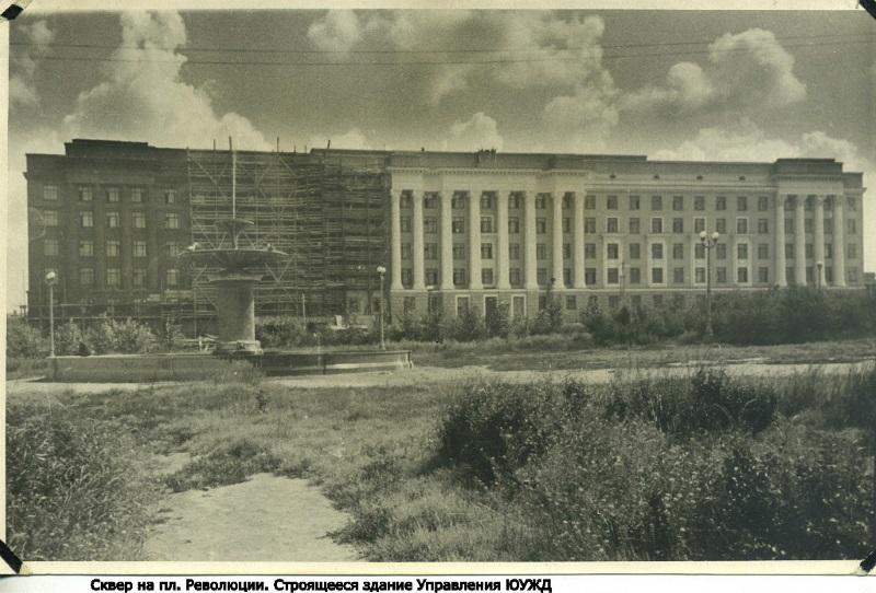 Конец 1940-х гг. Фотография из фонда Центра историко-культурного наследия Челябинска