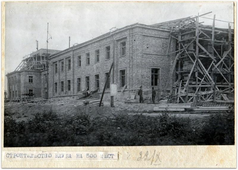 Строительство клуба. 1940-е годы. Источник: https://chelchel-ru.livejournal.com