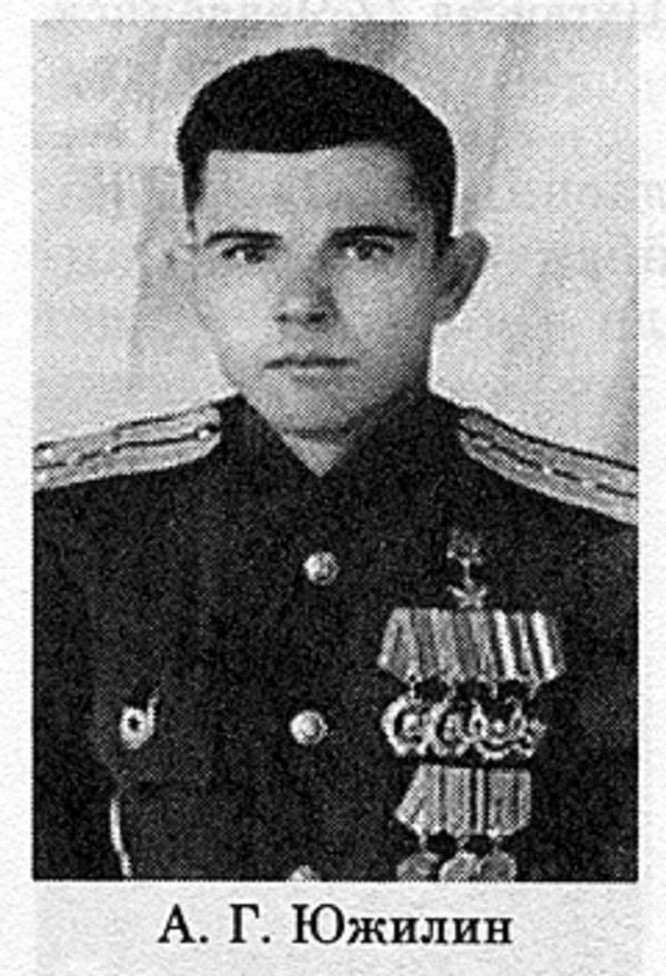 Южилин А.Г.Источник: http://www.warheroes.ru/hero/hero.asp?Hero_id=313