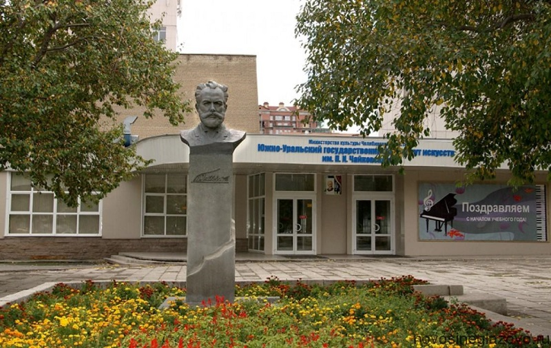 Памятник Чайковскому в Челябинске. 2016 год. Источник: https://www.culture.ru/events/79346/koncert-dari-petrovoi#materials-1