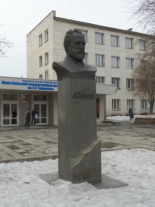 Памятник П.И. Чайковскому в Челябинске. 2014 год. Фото: Ю. Латышев