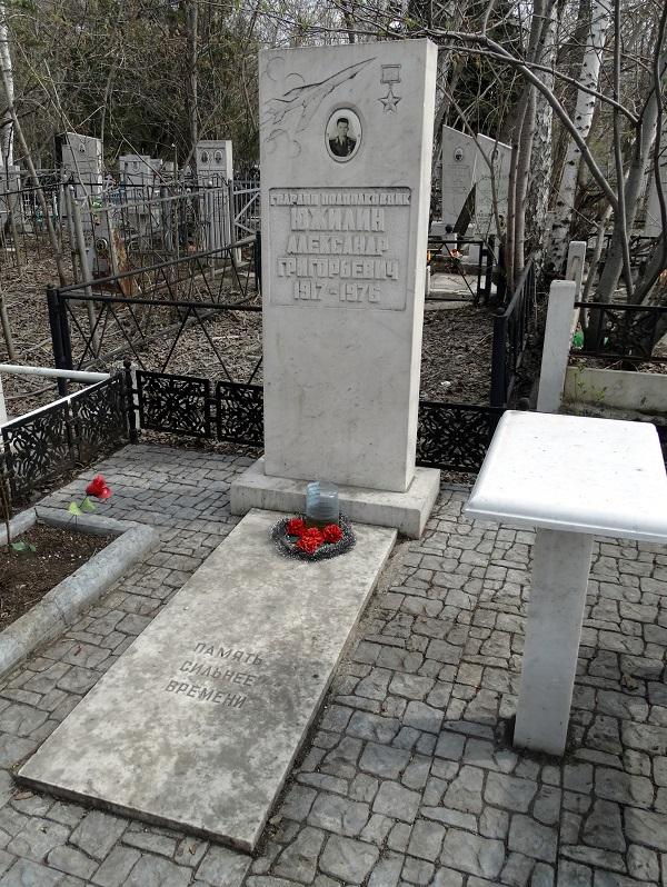 Могила на Успенском кладбище в Челябинске. Май 2014 г. Фото: Ю. Латышев