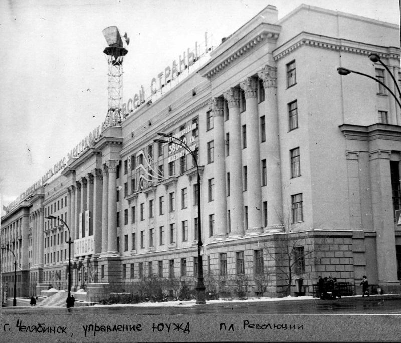 1960-е гг. Фотография из альбома группы «Челябинская старина» (социальная сеть «Одноклассники»)