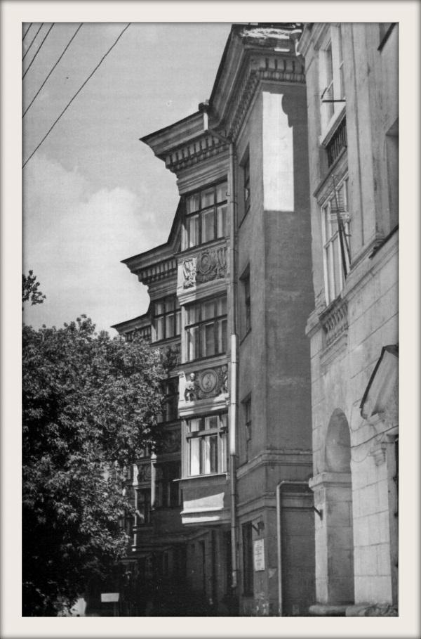 1980-е годы. Из каталога выставки работ Фёдора Серебровского