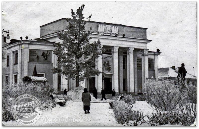 1967 год. Источник: https://chelchel-ru.livejournal.com