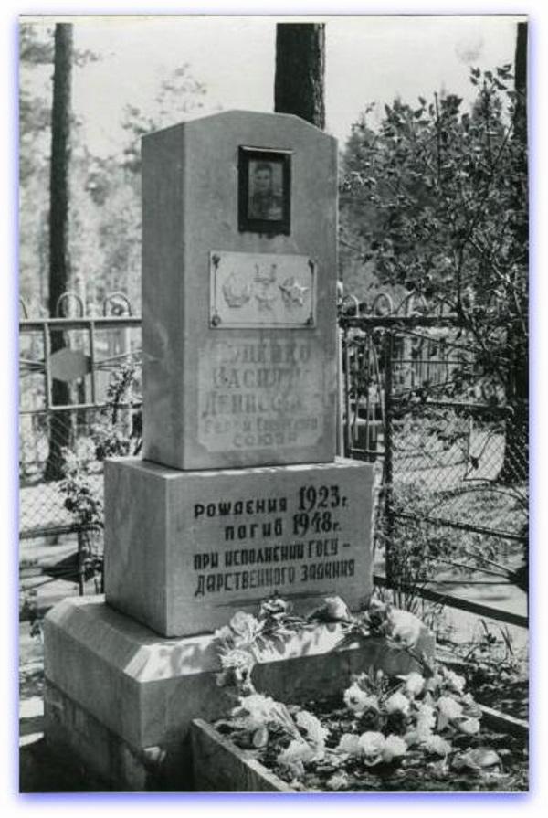 1963 год. Памятник В. Луценко на Лесном кладбище. Фотография из фонда ОГАЧО