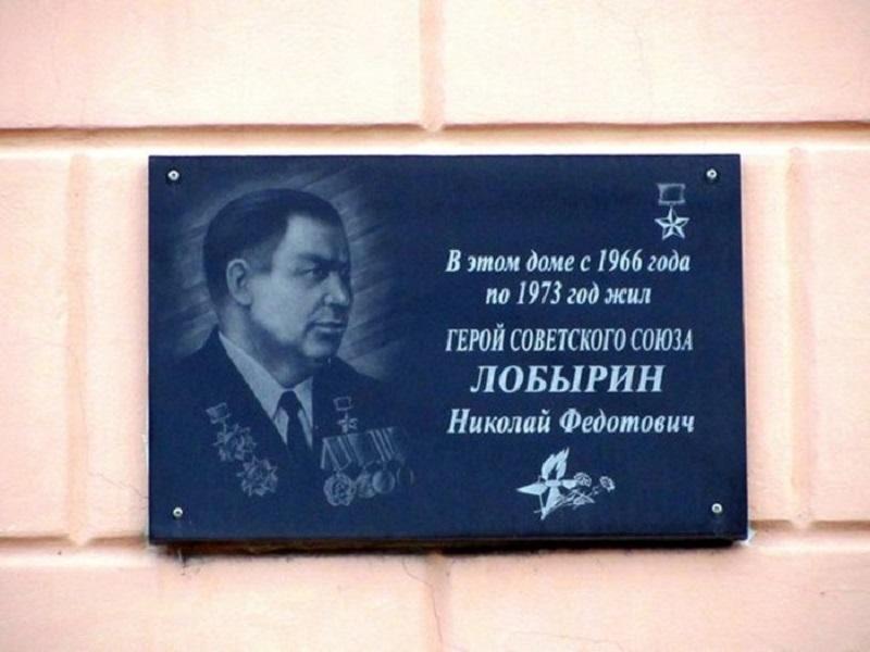 Мемориальная доска на фасаде дома по пр. Ленина, 71а. Источник: http://www.warheroes.ru