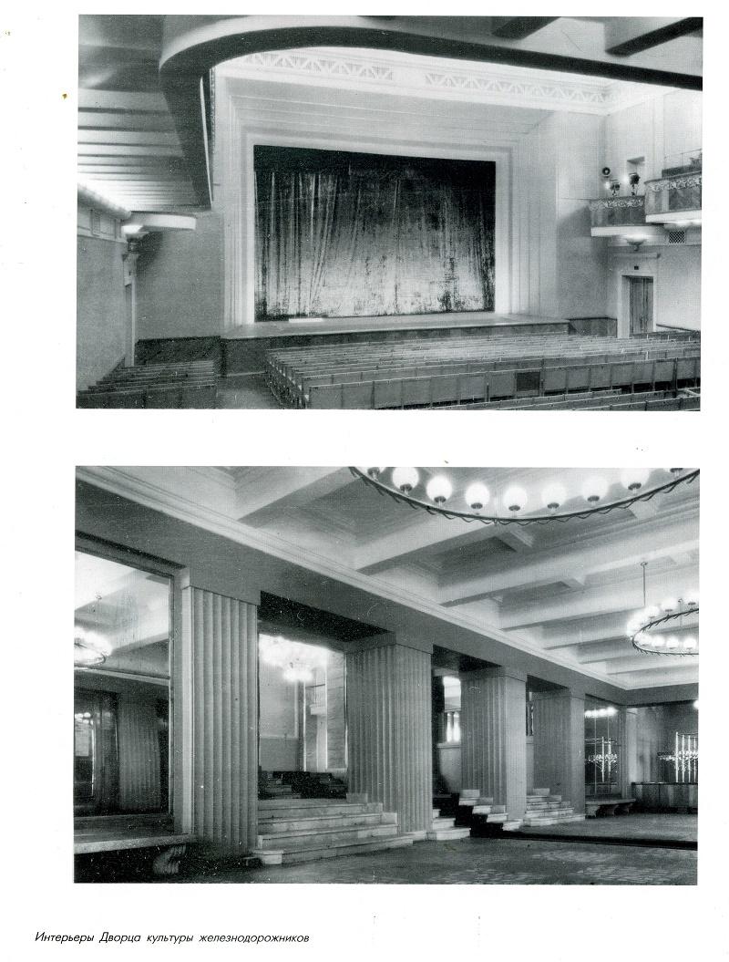 Из альбома «Архитектор Фёдор Серебровский. Постройки. Графика», Челябинск, 1997