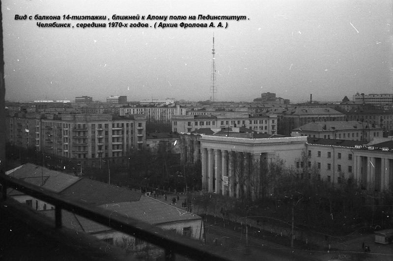 Фото из альбома группы «Челябинская старина». (социальная сеть «Одноклассники»)