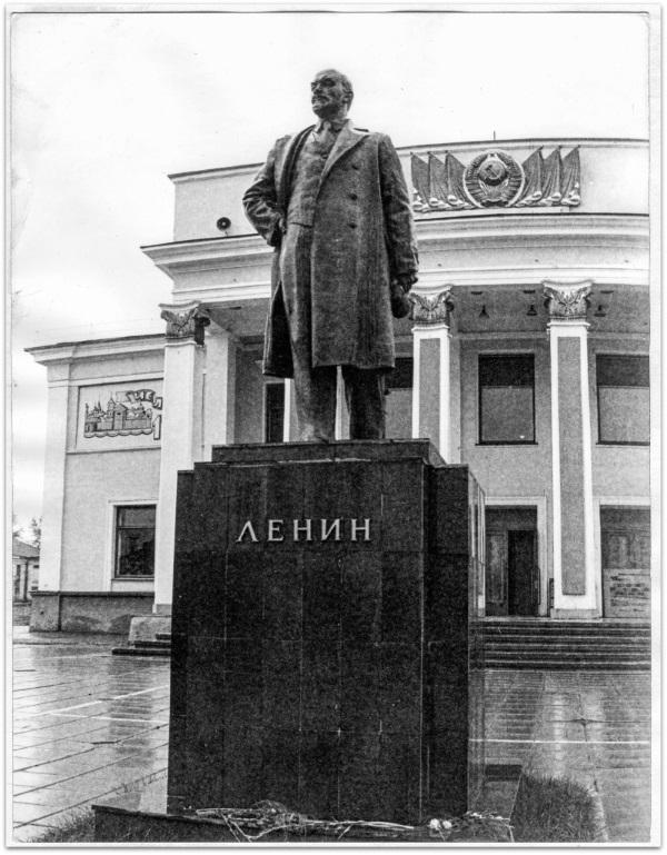 1984 год. Источник: https://chelchel-ru.livejournal.com
