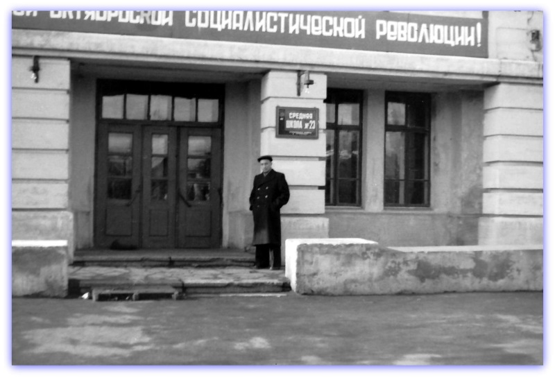 1957 год. . Фото: Н.Н. Потапюк