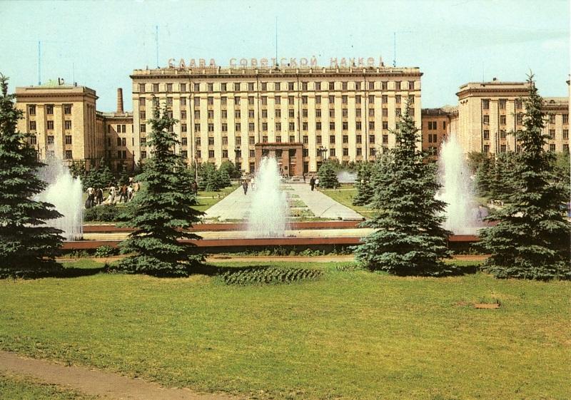 1984 год. Источник: https://hornews.com/top/10_mest_v_chelyabinske_izmenivshihsya_do_neuznavaemosti/