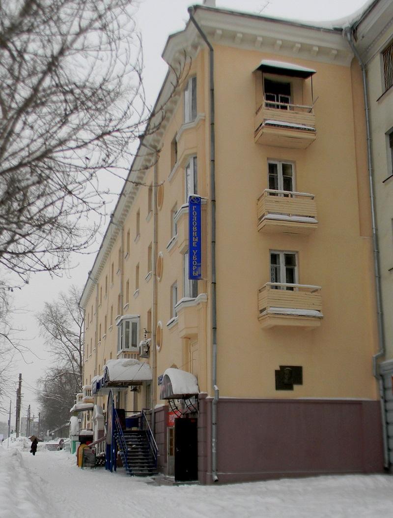 Январь 2013 г. Фото: Ю. Латышев