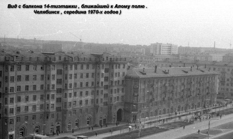 Середина 1970-х гг. Из фотоальбома группы «Челябинская старина  (социальная сеть «Одноклассники»)