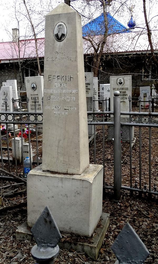 Памятник на моголе П.К. Брякина на Успенском кладбище. Май 2014 г. Фото: Ю. Латышев