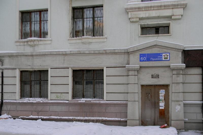 2012 год. Фрагмент фасада дома по ул Пушкина, 60. Фото: Ю. Латышев