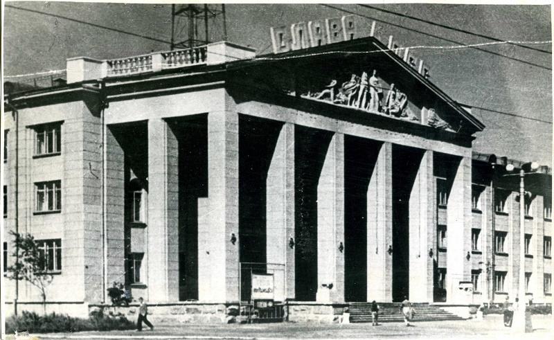 1970-е годы. Источник: https://chelchel-ru.livejournal.com/
