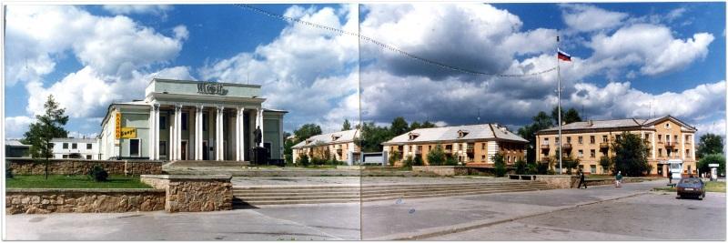 1996 год. Фото: А. Кремсов