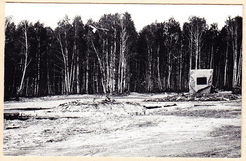 1990 год. Фотография из фонда Центра историко-культурного наследия Челябинска