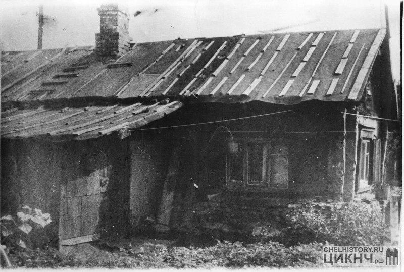 Дом, в котором Вандышев жил с сентября 1948 г. по январь 1961 г.Фотография 1957-1958 гг. из фонда Центра историко-культурного наследия Челябинска