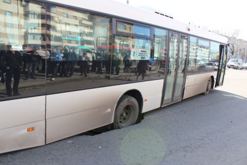 bus_failed7