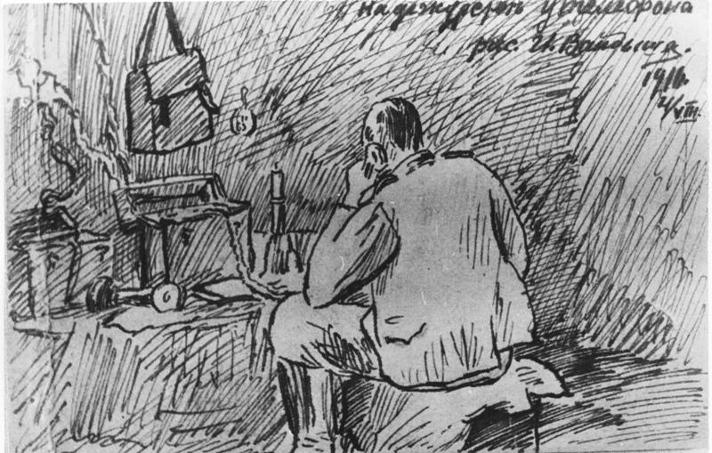 Один из рисунков Вандышева периода Первой Мировой войны. Из фонда Центра историко-культурного наследия Челябинска.
