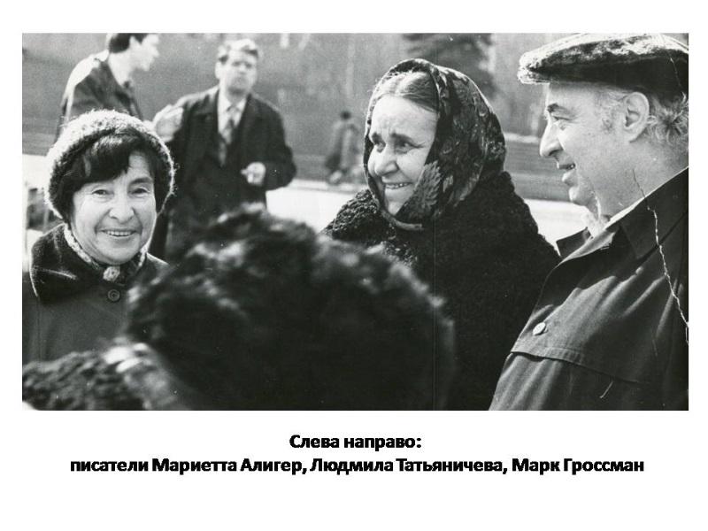 Фото с сайта magmetall.ru